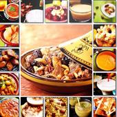 أطباق مغربية 2.0