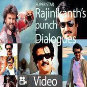 Rajinikanth Punch Dialogues 2.2