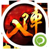 Warriors' Rhythm 1.0.38