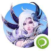 無禁之刃-Infinity Edge 1.13.15.223