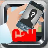 Free VDO Call 3G Prank 1.0