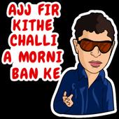 Punjabi Sticker Packs For Whatsapp - WAStickerApps 1.0