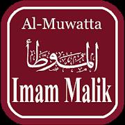 Muwatta Imam Malik Terjemah 1.4