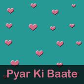 Pyar Ki Baate 1.1
