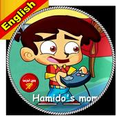 Hamido Video English-Tyor Baby 1.0