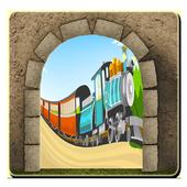 Train Drive 1.1