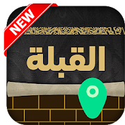 Qibla Finder - Athan, Qibla Compass, Prayer Times 3.3