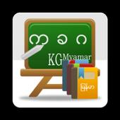 KG Myanmar 1.0