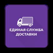 ЕСД-Курьер 1.6.1