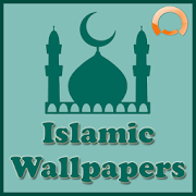 Islamic Wallpapers - Ramadan 1.1