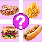 Guess Food HD 2.99g