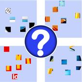 Guess Logo HD 2.01f