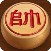 Chinese chess Master 3.1