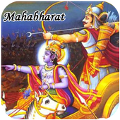 Mahabharata's Video Episode & Stories (Hindi) 1.0