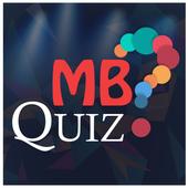 Marlon Brando Quiz 1.2