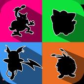 Quiz:who's Shadow Pokemon? 1.2