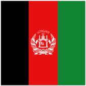 Learn Pashto 25