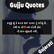 Gujju Quotes Life Living Quotes Gujarati Status 1 01 Apk Download