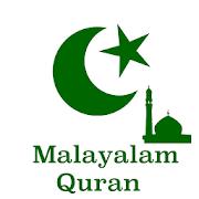 Malayalam Quran 1.0.3