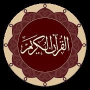 Quran - Warsh Asbahani 1.0.8-p1