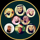 com.quran.mp3.offline.dua.Islamic.Ringtone 1.0