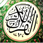 Mammaaksa Afaan Oromoo 3 0 APK Download - Android Books & Reference Apps