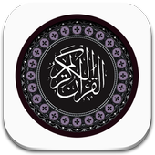 Quran Hafiz 1