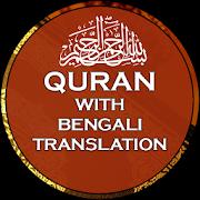 Quran with Bangla Translation 1.5
