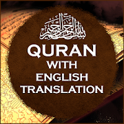 Quran with English Translation 2.9