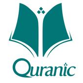 Quranic - Al-Quran MP3 Offline & Online