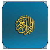 Quran Karim Mp3 For Free 2.7.4-p1