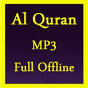 Al Quran MP3 Offline Full 2 0 APK Download - Android Music