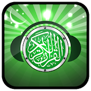 Full Quran MP3 - 50+ Audio Translation & Languages 4.0