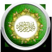 Al Quran Mp3 ( Full 30 Juz) 1.0
