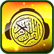 Al Quran Mp3 - 50 Reciters & Translation Audio 4.0