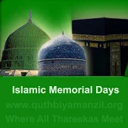 Uroos Mubarak 1.1
