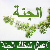 com.r.gannah 1.0