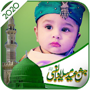 12 Rabi ul Awal-Milad un Nabi profile Pic Dp 1.0
