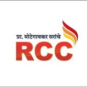 RCC Attendance System 1.002