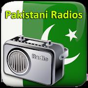 Pakistan FM Radio All Stations 5.0