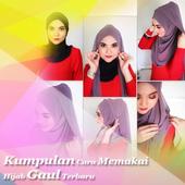 Hijab Gaul - Kumpulan Hijab Gaul Anak muda Terbaru 1.0