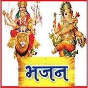 Bhajan Aarti / आरती और भजन 1.7