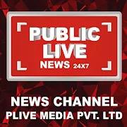 Public Live 1.0