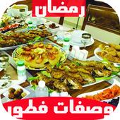 com.ramadan.fotor 2.2