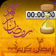 Ramadan 2019 Countdown 2.5
