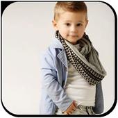 Kids Fashion 2017 1