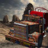 Offroad Truck Driver Punjabi 1.0