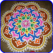 300+ Creative Rangoli Designs