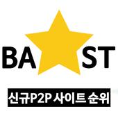 신규 노제휴 사이트,파일공유 사이트 p2p 순위 2.1