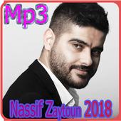 منال بدون أنترنت Manal amara 2018 1 0 APK Download
